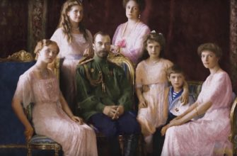 Династия Романовых. Вся история правления