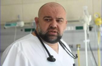Денис Проценко - инстаграм, фейсбук, заболел (состояние на сегодня)