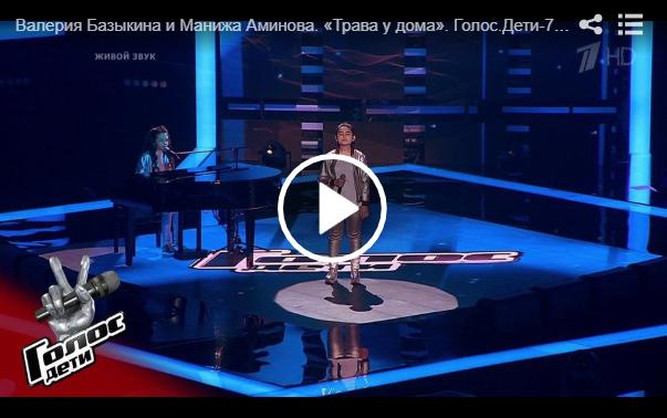 Аминова Манижа: биография, и Валерия Барыкина, слепые прослушивания, инстаграм