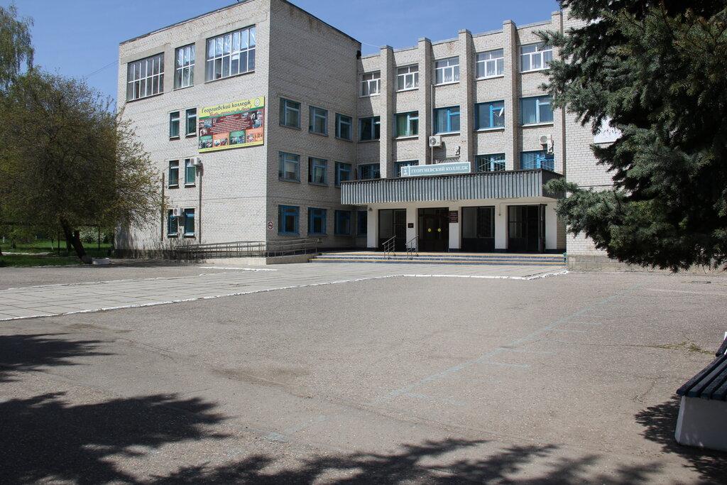 Школа, в которой учился Максим Газдаров