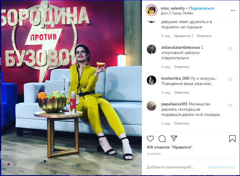 Селена Майер - инстаграм, фото, дата рождения, клип, участница ДОМ 2