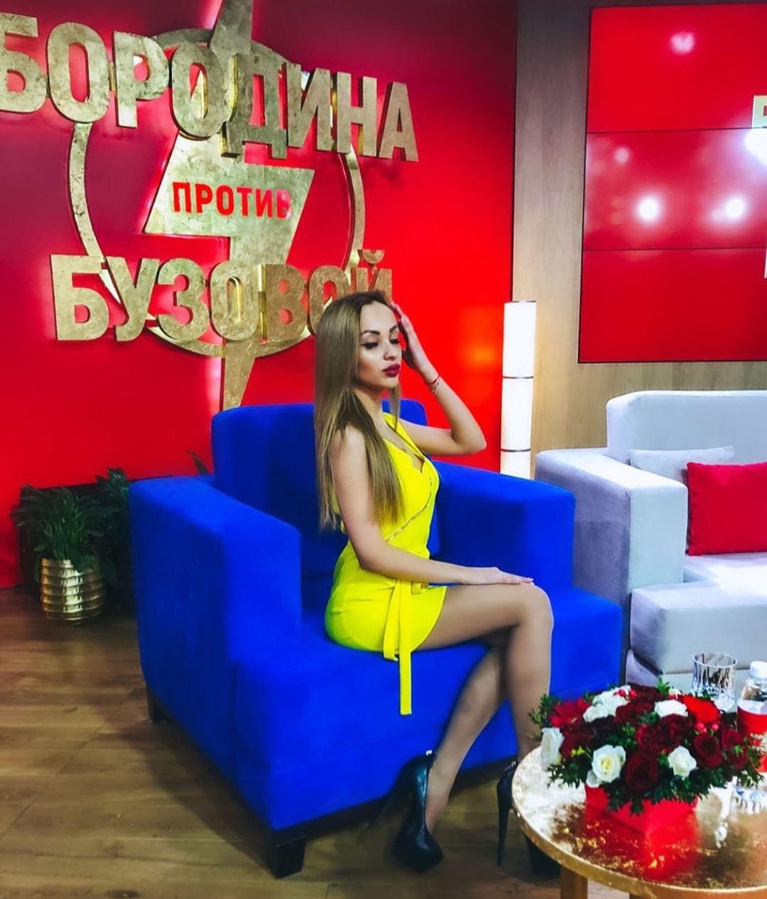 Валерия Пронина