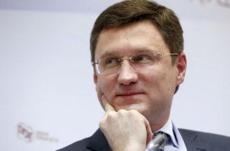Александр Новак. Биография Министра Энергетики