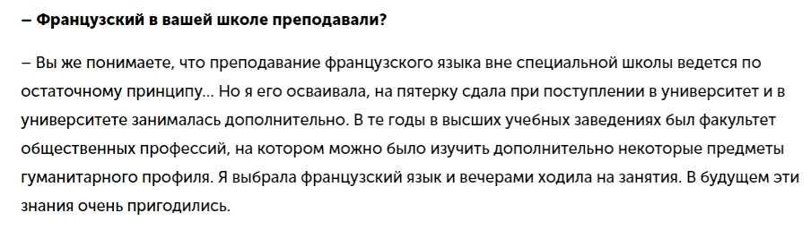 Талия Хабриева: биография, личная жизнь, национальность, фото в молодости