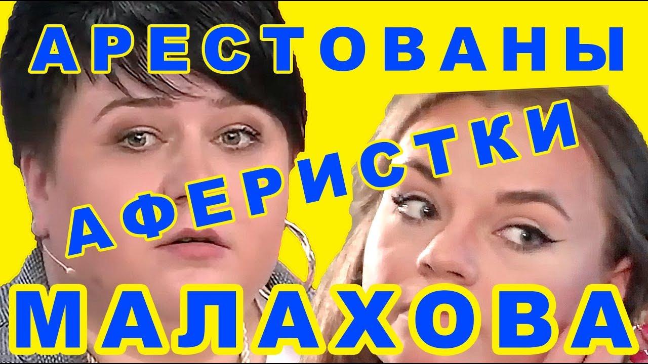 Марина Рудницкая. Биография. с Татьяной Морозовой. Фото в купальнике. Инстаграм
