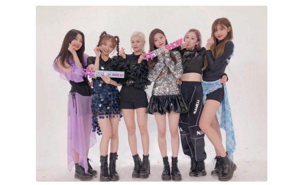 Еverglow: путь к успеху, песни, участники корейской группы