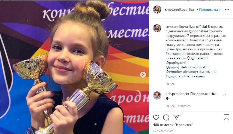 Сметанникова Елизавета - биография, родители, возраст, голос дети
