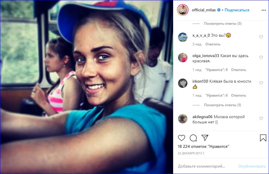 Ксения Милас - биография, ревизорро онлайн, драка, операция, инста