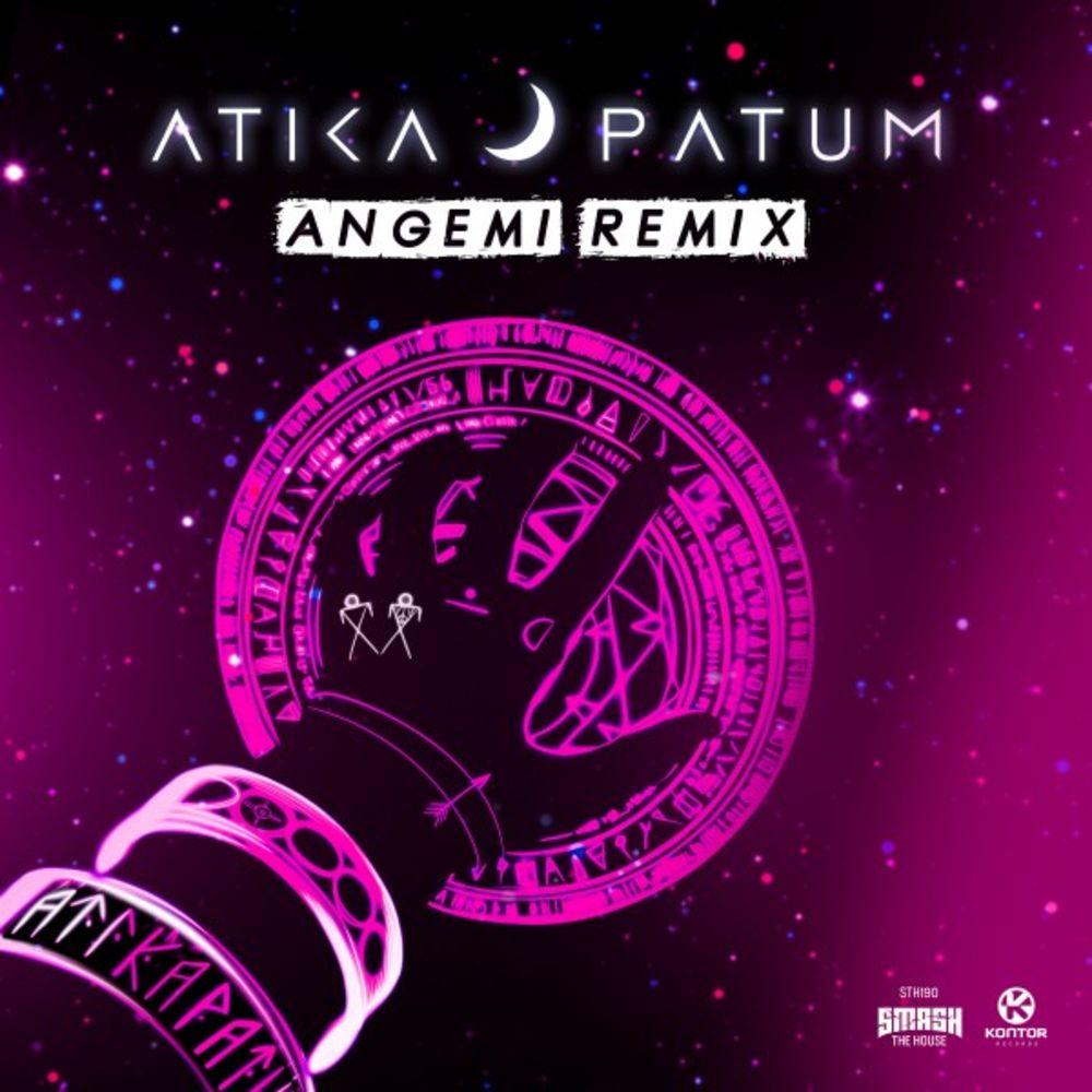 Atika Patum. Биография. Кто это. Лучшие песни. Инстаграм