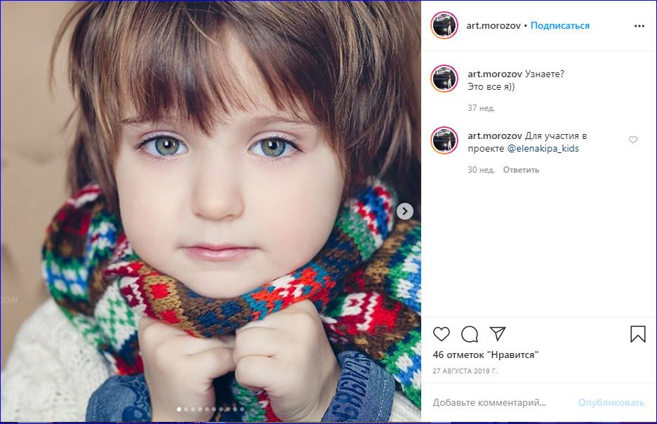 Морозов Артем - биография, родители, шоу голос дети
