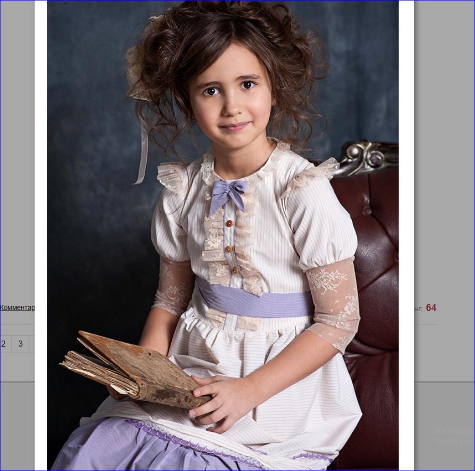 Подтероба Николь - биография, голос дети