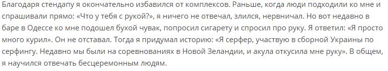 Сергей Детков. Биография. Как потерял руку. Сколько лет.  Рост. Где родился