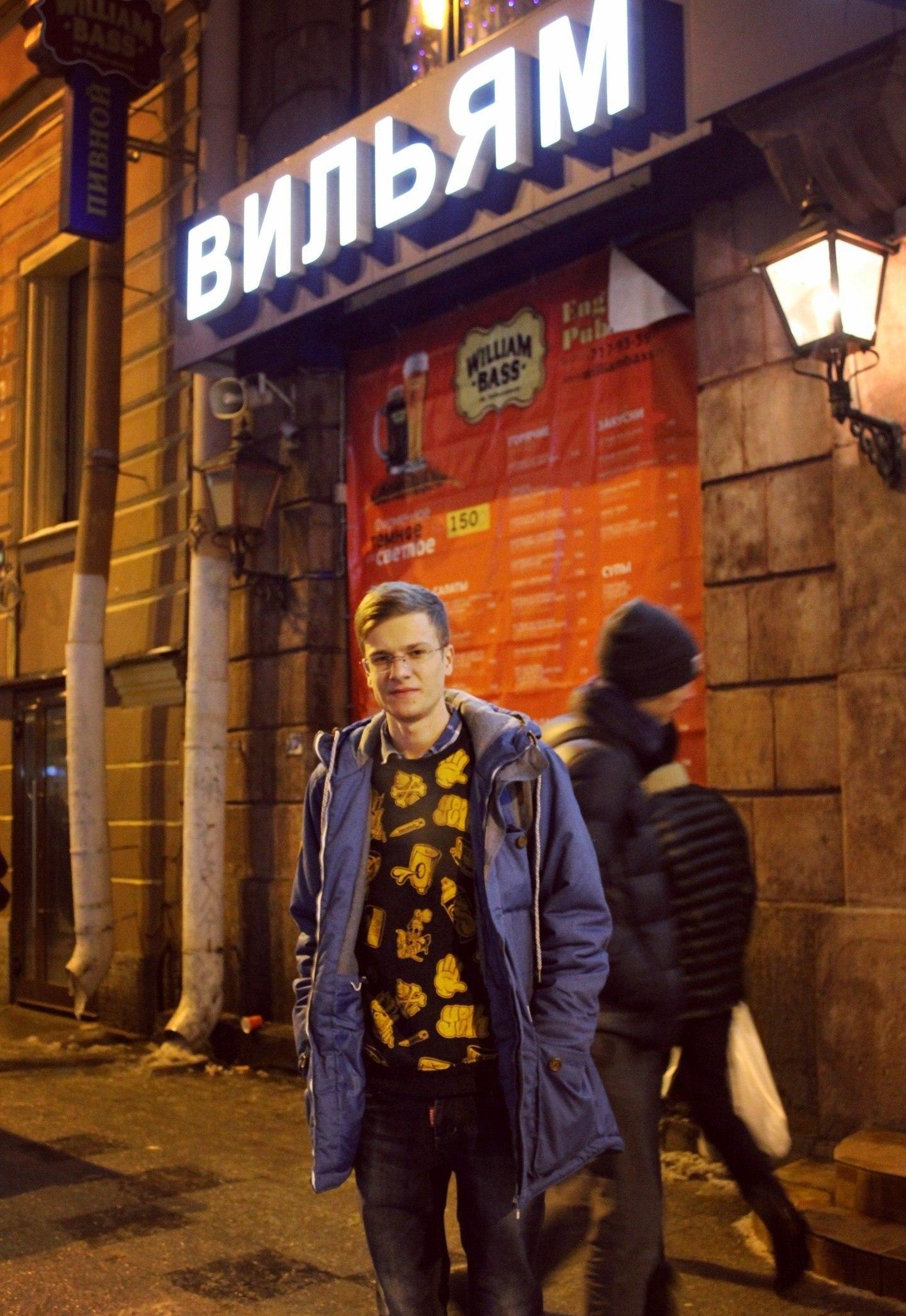 Вильям Бруно и Кирил [Пранки]. Биография. Личная жизнь. Фото, фанфики