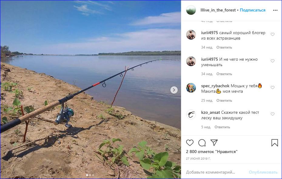 Владислав Бахристов. Биография. Канал о рыбалке и охоте. Семья (личная жизнь)