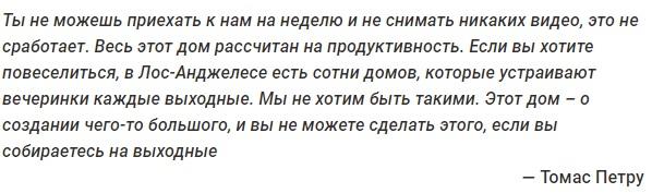 Ник Остин [Тик-Ток] Биография. Девушка. Возраст. Фото (инстаграм)
