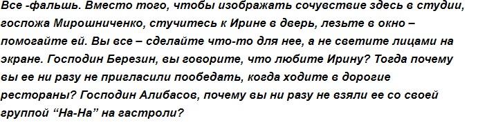 Джордж Ровалс. Биография стилиста, и Джулия Робертс, настоящее имя, салоны в Москве, инстаграм, фото