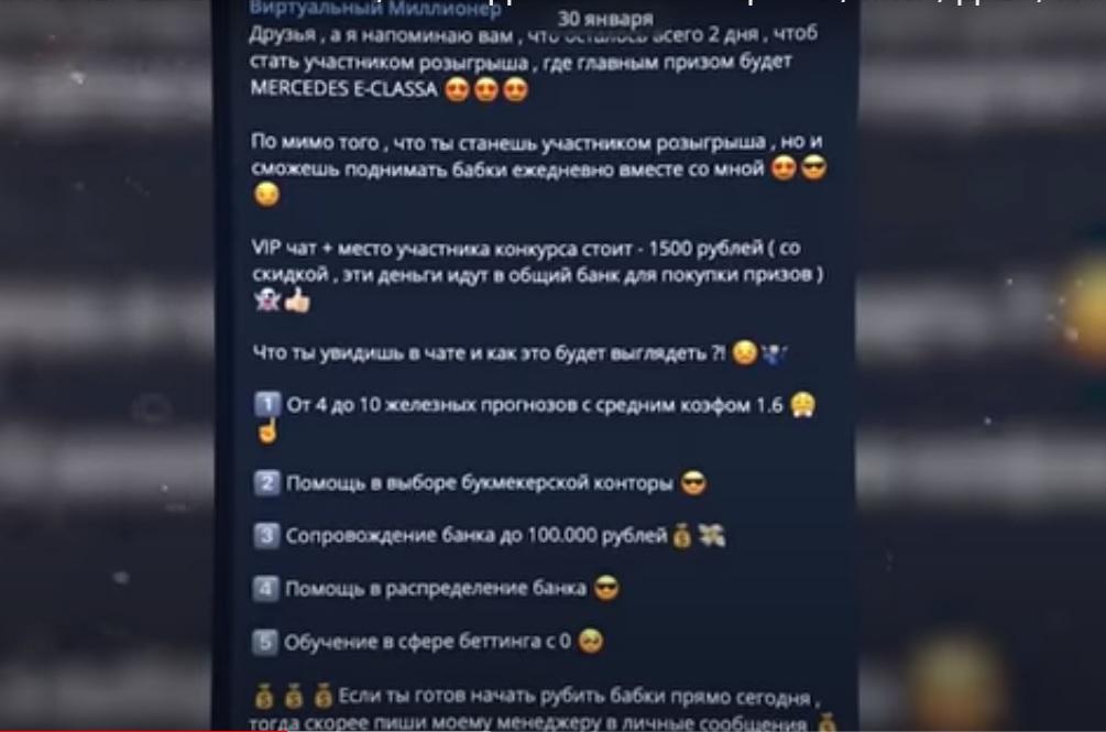 Женя Ершов. Биография. и Карина Кросс. Песни. Рост