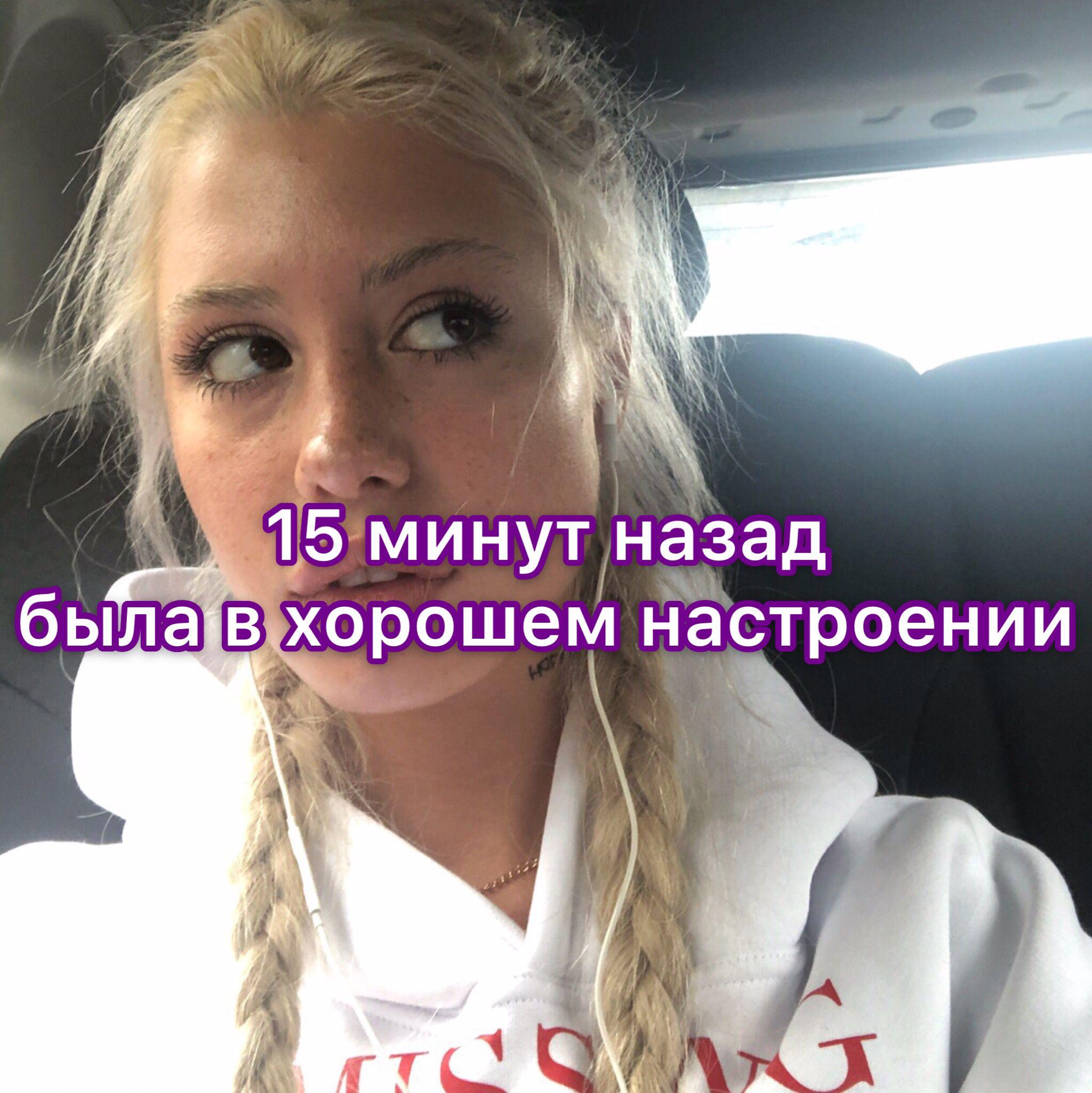 Анна Михеева. Биография. Слив фото, пацанки 3, песни, и ксения милас, и инстасамка, инстаграм