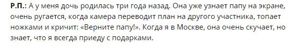 Роман Постовалов. Биография. Жена. Национальность, семья, рост, вес, возраст