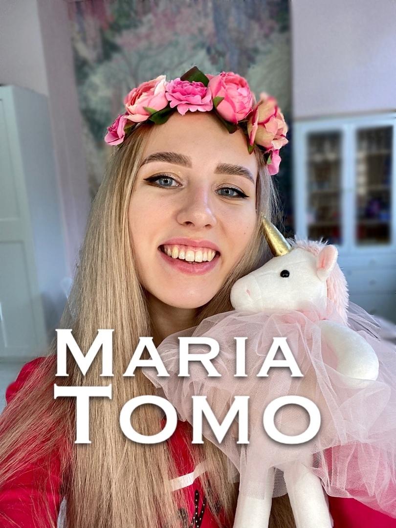 Мария Томо [Тик-Ток]