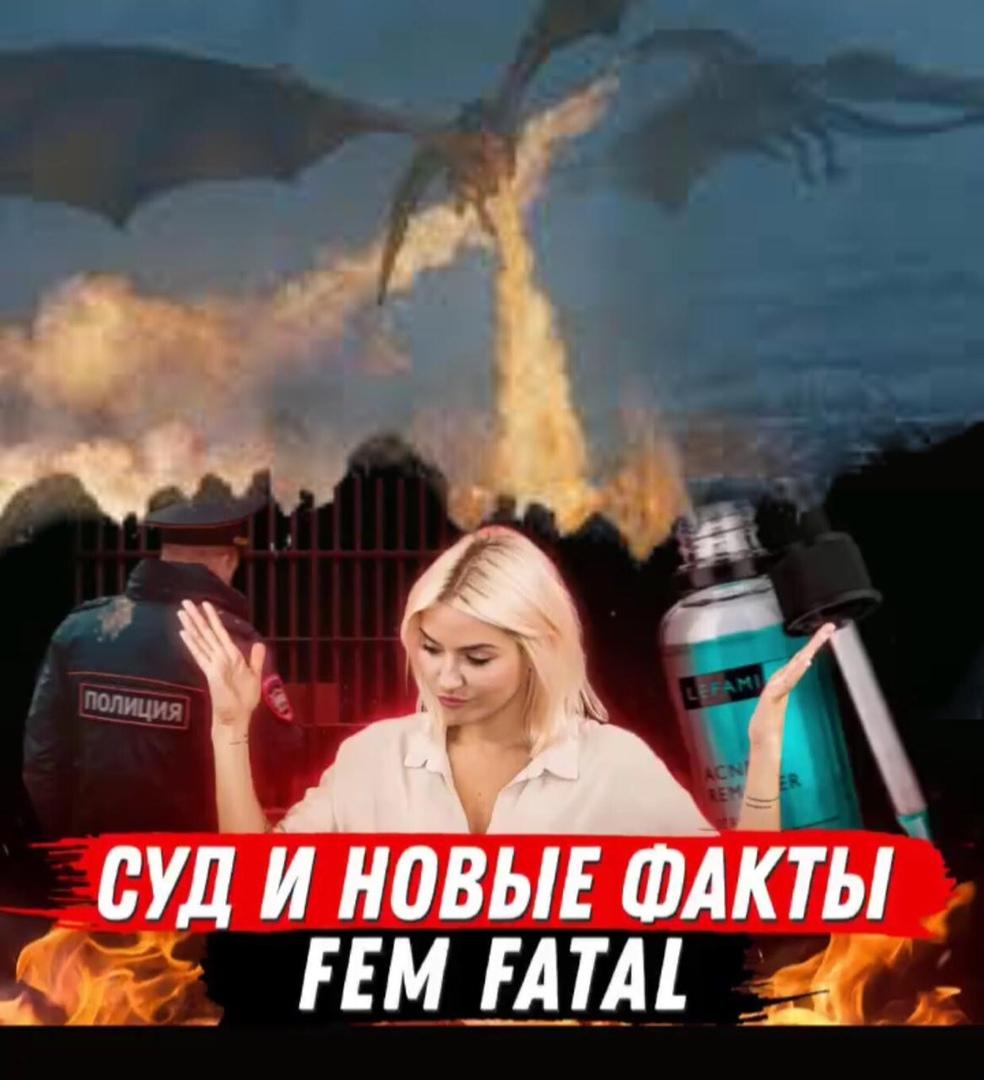 Катя Конасова
