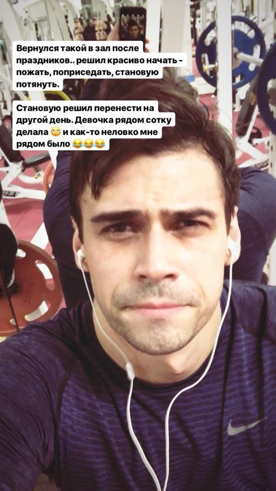Виталий Лукашин
