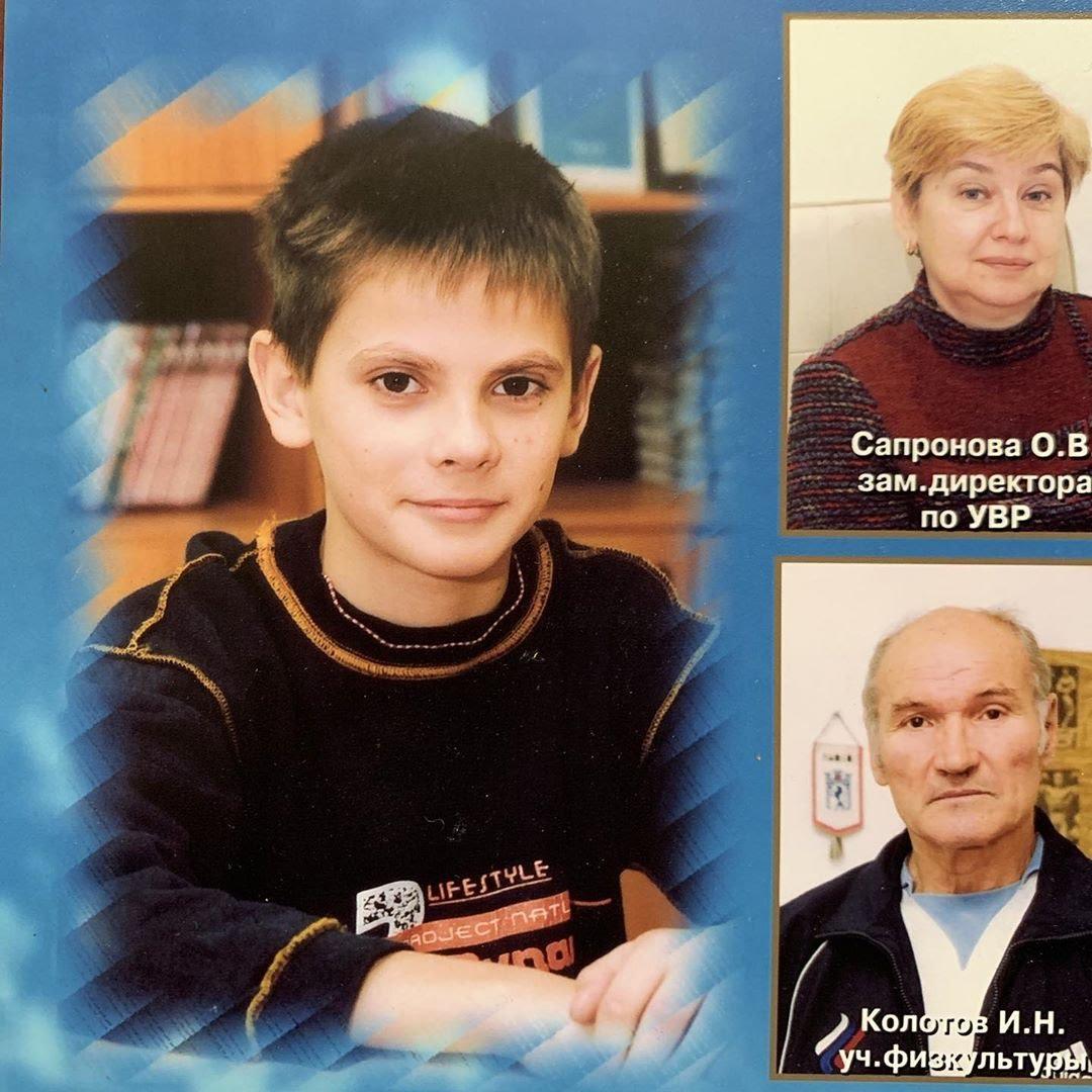 Инстаграм Андрея Борисова.