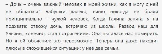 Галина Данилова личная жизнь и биография актрисы 6 кадров
