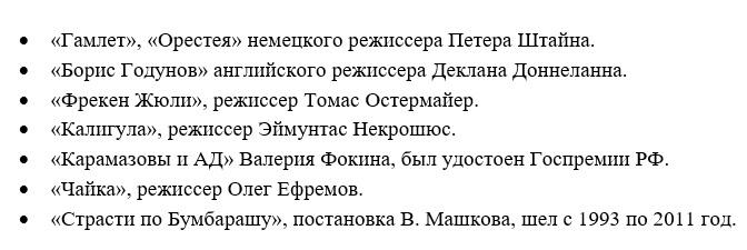 Евгений Миронов личная жизнь, фильмы и роли, отношения с Сергеем Астаховым