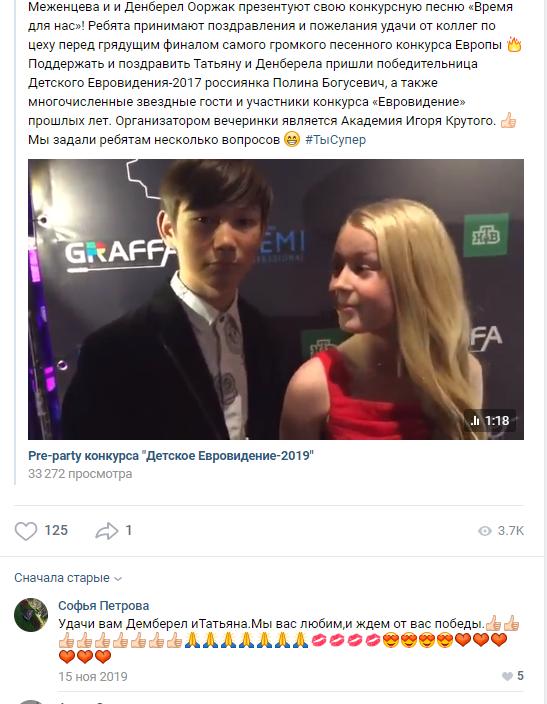 demberel-oorzhak-biografiya-uchastie-v-muzykalnyh-konkursah-luchshie-pesni-foto-socseti-instagram