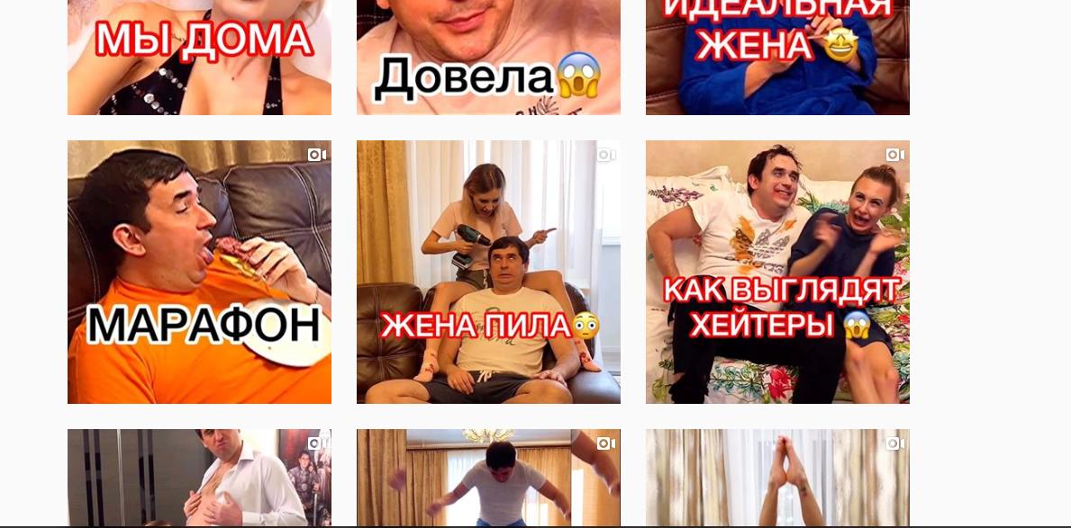 rozaliya-rajson-dom-2-biografiya-lichnaya-zhizn-data-rozhdeniya-rost-ves-do-plastiki-instagram