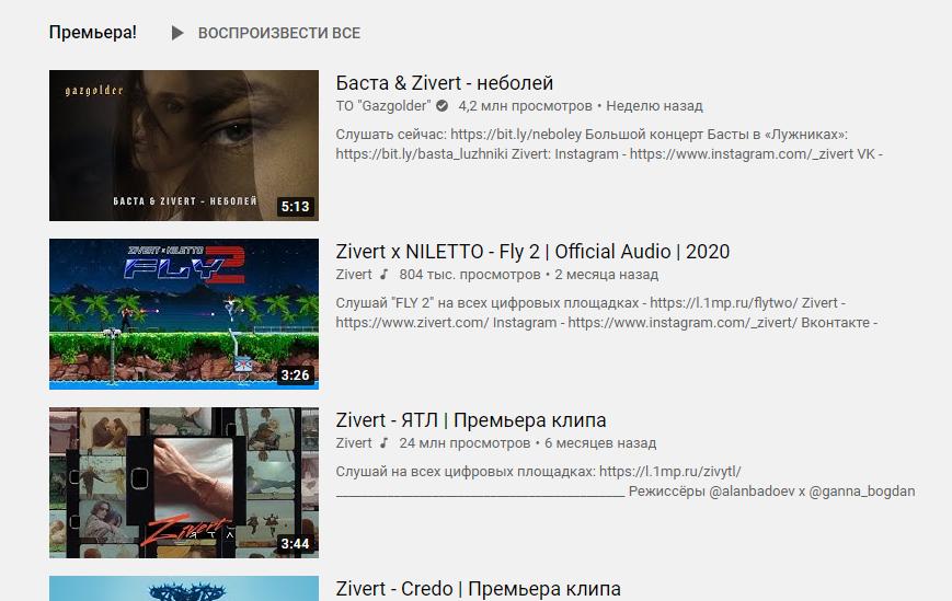 zivert-biografiya-ispolnitelnicy-lichnaya-zhizn-socialnye-seti-instagram-foto-pesni-i-klipy