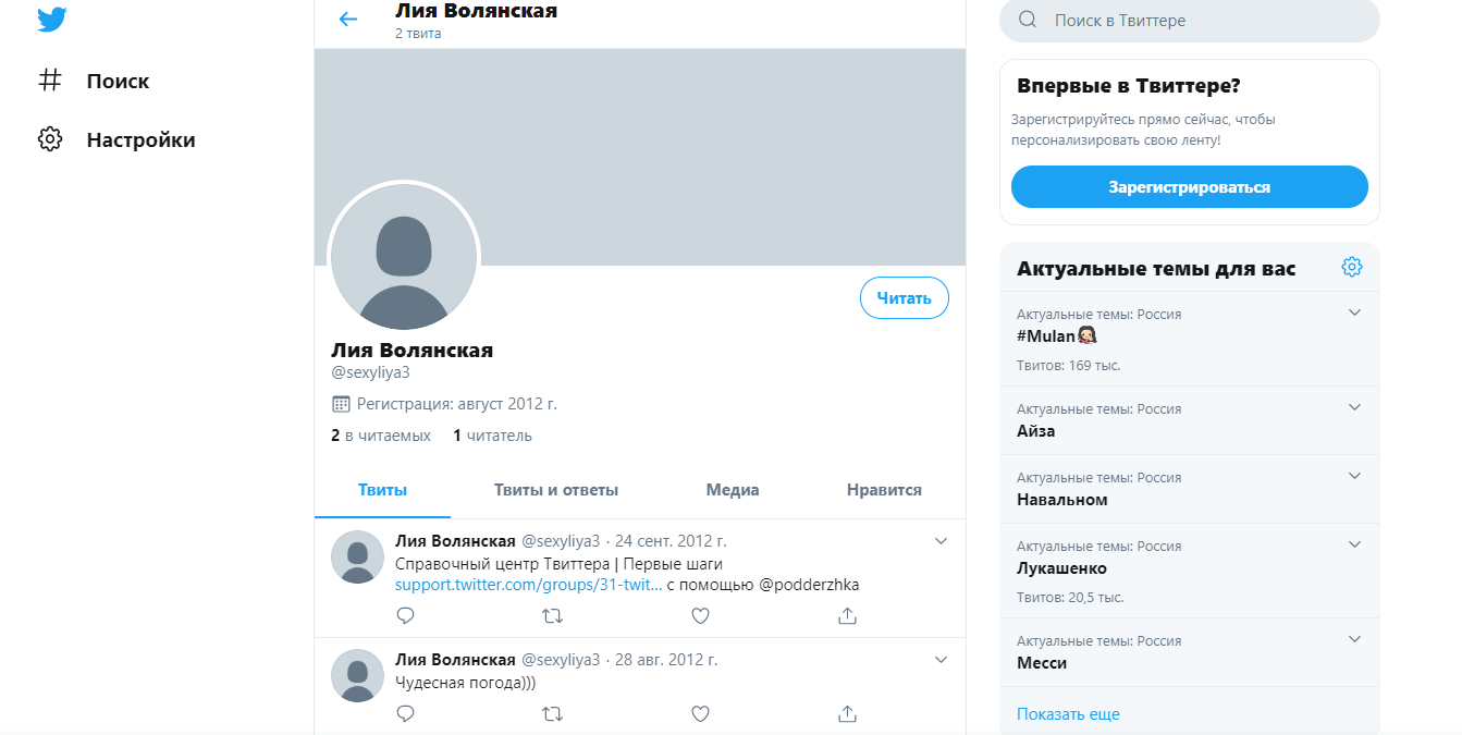 liya-volyanskaya-pevica-biografiya-lichnaya-zhizn-muzh-i-leti-vozrast-kto-ehto-foto-instagram