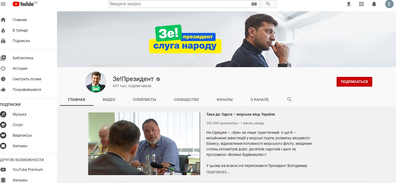 vladimir-zelenskij-biografiya-semya-i-deti-filmy-serialy-kvn-rost-foto-instagram-socseti-prezident-ukrainy