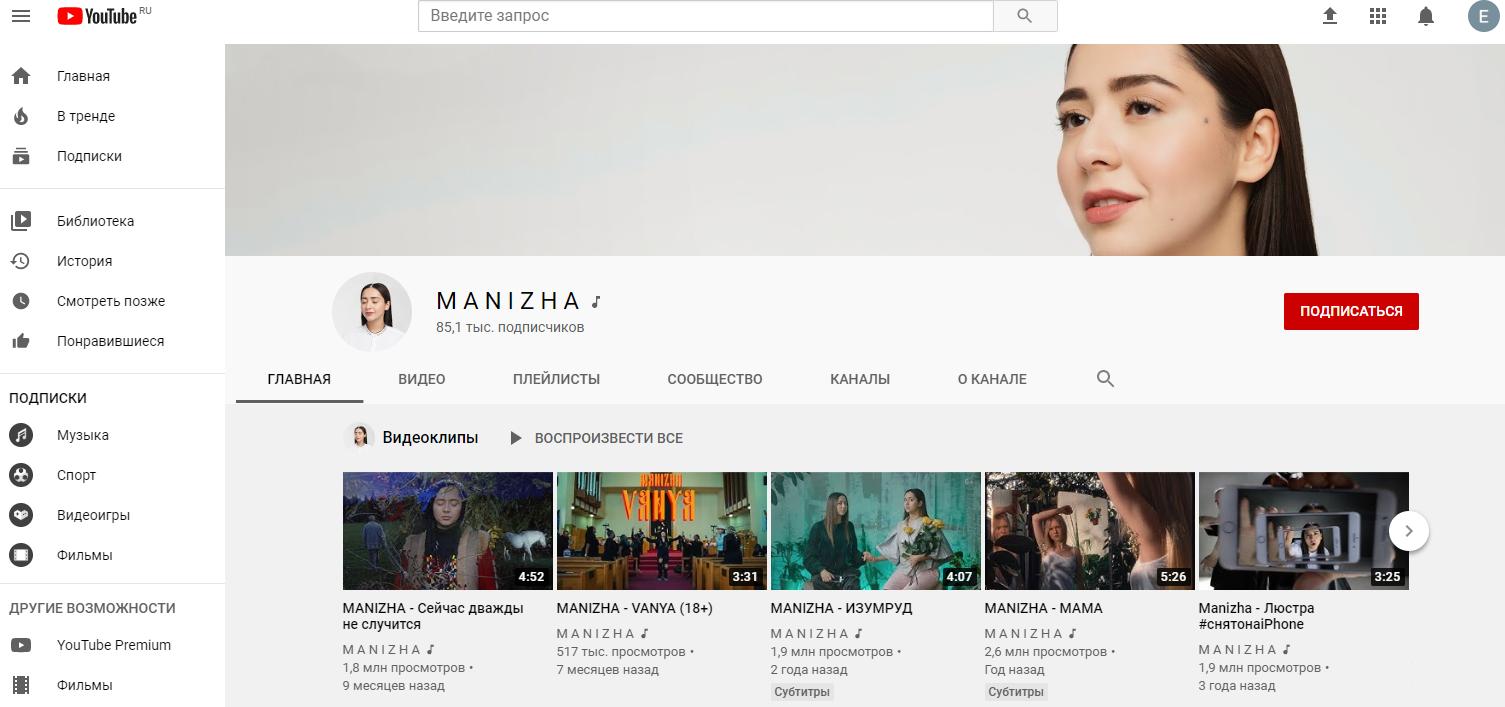 manizha-pevica-biografiya-populyarnye-pesni-uchastie-v-shou-golos-deti-reklama-megafon-interesnye-fakty-socseti-instagram