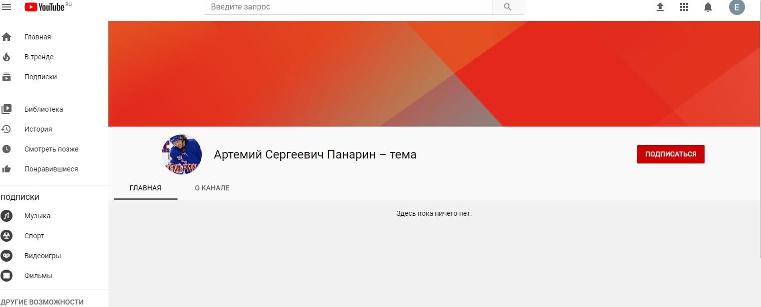 artemij-panarin-hokkeist-biografiya-lichnaya-zhizn-i-alisa-znarok-intervyu-o-putine-rejndzhers-instagram-vkontakte