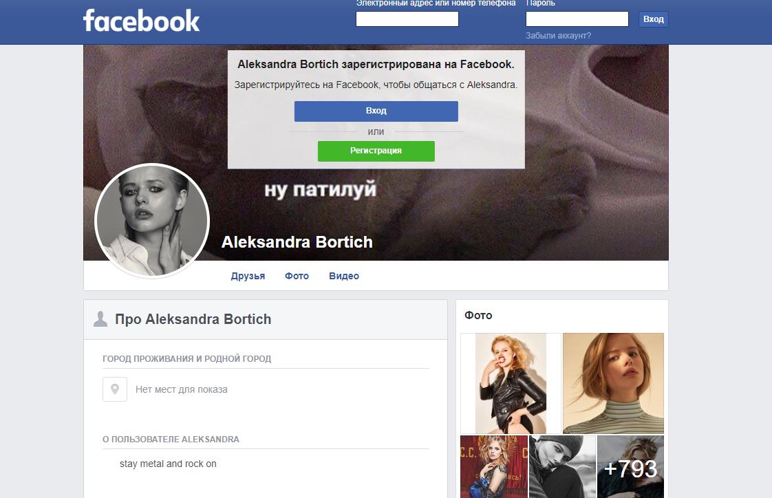 sasha-bortich-aktrisa-biografiya-lichnaya-zhizn-muzh-beremenna-filmy-goryachie-foto-instagram