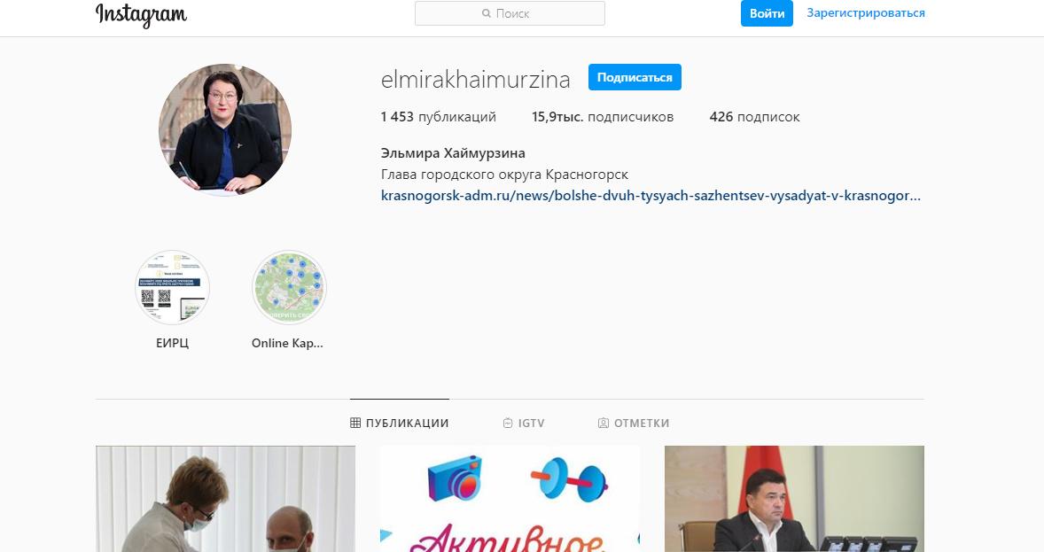 ehlmira-hajmurzina-glava-krasnogorska-biografiya-lichnaya-zhizn-nacionalnost-vikipediya-fehjsbuk-instagram
