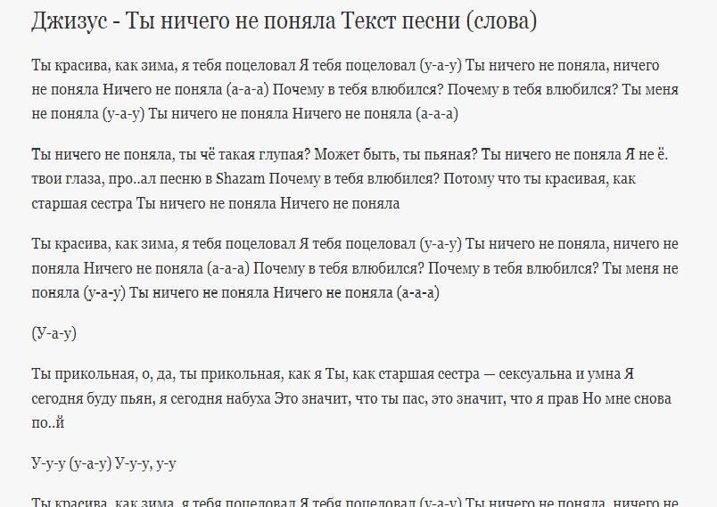 dzhizus-rehper-biografiya-lichnaya-zhizn-samye-populyarnye-pesni-ty-nichego-ne-ponyala-video-interesnye-fakty-socseti