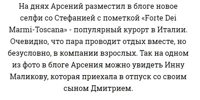 stefaniya-malikova-model-doch-pevca-dmitriya-malikova-biografiya-lichnaya-zhizn-rost-foto-ez-fotoshopa-v-kupalnike-vk-instagram