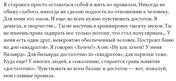 jah-khalib-dzhah-halib-biografiya-lichnaya-zhizn-i-ego-devushka-interesnye-fakty-socseti-foto