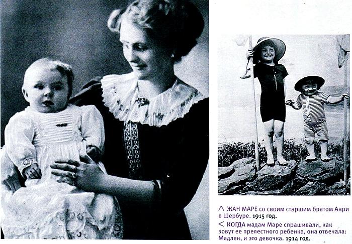 zhan-mare-biografiya-lichnaya-zhizn-filmografiya-foto-orientaciya-foto-instagram-socseti
