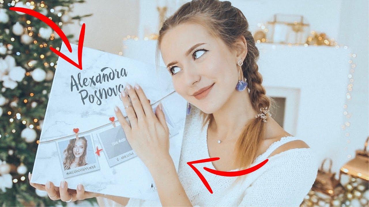 aleksandra-posnova-biografiya-lichnaya-zhizn-vozrast-rost-boks-yutub-tik-tok-instagram-vk-otzyvy-foto