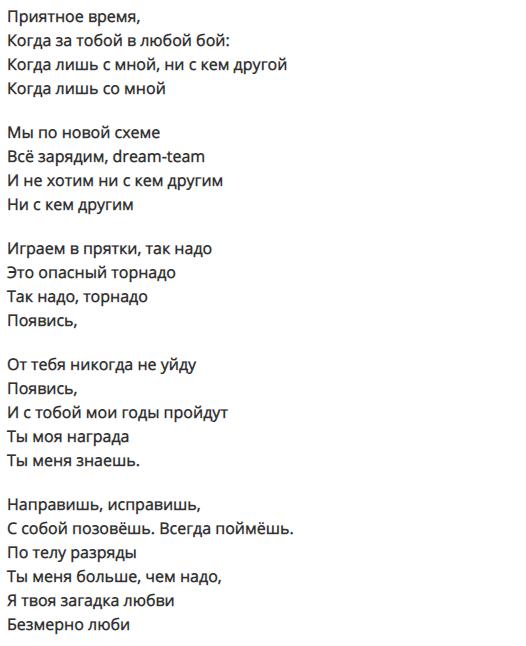 anna-kolcova-pevica-biografiya-lichnaya-zhizn-populyarnye-pesni-glaza-v-glaza-kakaya-ya-dura-poyavis-origami-interesnye-fakty-socialnye-seti-foto-instagram