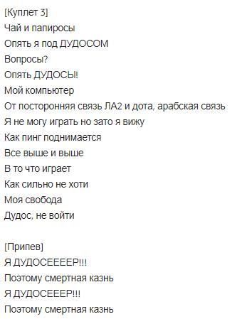 vjlink-biografiya-semya-lichnaya-zhizn-populyarnye-pesni-i-duehty-socseti-instagram