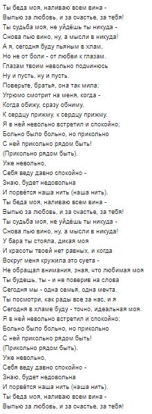 slavik-pogosov-ispolnitel-biografiya-lichnaya-zhizn-doch-darina-populyarnye-pesni-vypuskaya-dym-kak-zabyt-tebya-ty-beda-moya-foto-socseti