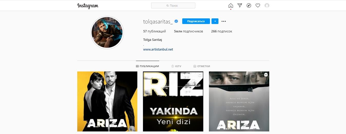 tolga-sarytash-akter-biografiya-lichnaya-zhizn-i-ego-devushka-i-hande-ehrchel-filmografiya-filmy-i-serialy-foto-instagram