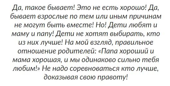Каратаев Тимофей Сергеевич личная жизнь, почему развелся с Анной Михайловской
